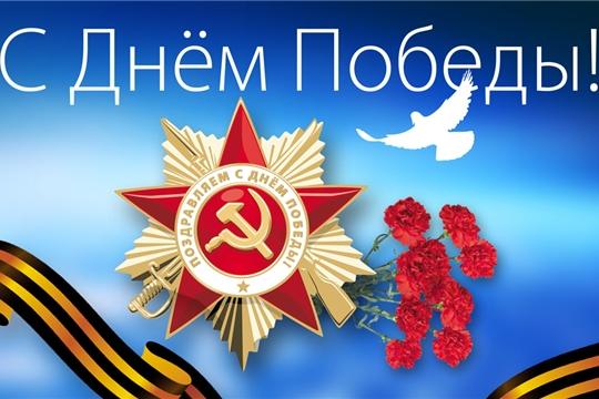 Поздравление депутата Государственного Совета Чувашской Республики Кияметдина Мифтахутдинова с Днем Победы