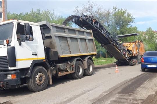 В Канаше ведутся работы по ремонту автомобильных дорог по ул. Новая и Чкалова
