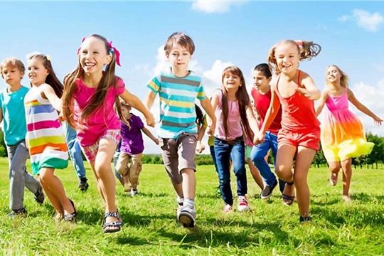 Организация летней оздоровительной кампании детей в городе Канаш в 2019 году