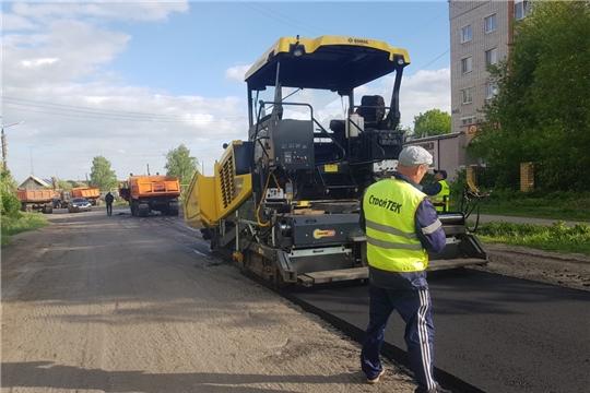 В Канаше начаты работы по ремонту автодороги по улице Чкалова