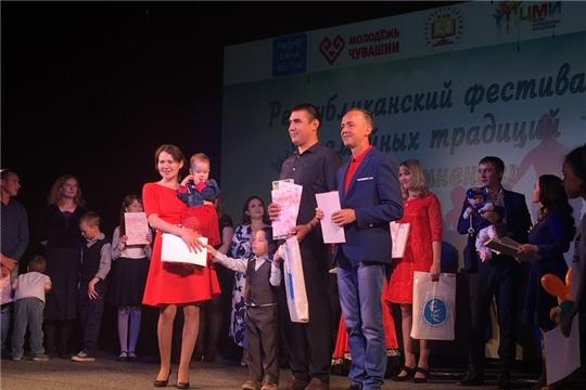 Семья Руслана Иванова и Ларисы Александровой на фестивале семейных традиций «Объединение»