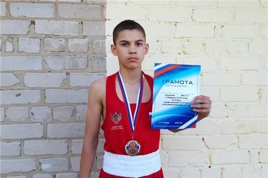 Воспитанник секции бокса г. Канаш призер юношеского первенства России по боксу