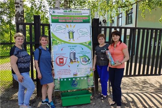 Город Канаш принял участие в экологической акции «Утилизируй правильно вместе с нами»