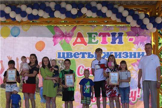 Город Канаш празднует «День защиты детей»