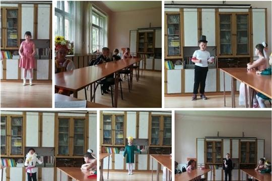 В Доме детского творчества г. Канаш прошел конкурс чтецов «Мой Пушкин»