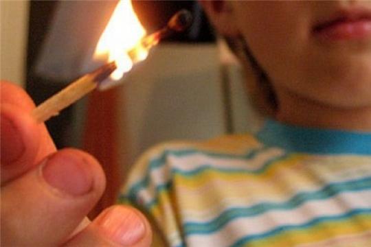 МЧС напоминает: детская шалость с огнем – причина пожара!