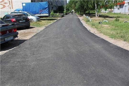 В Канаше ведется ремонт дворовых территорий