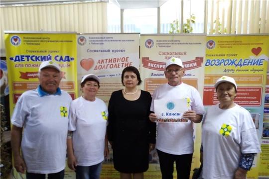 В рамках открытия регионального центра «серебряного» добровольчества состоялся слет волонтёров