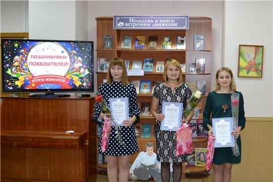 В Центральной библиотеке состоялся конкурс «Библиотекарь – профессия творческая»