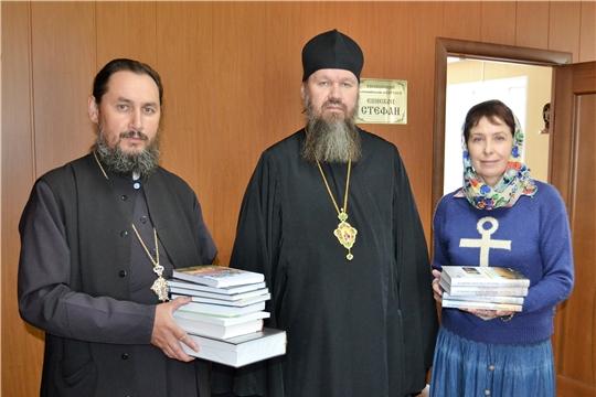 Преосвященнейший Стефан епископ Канашский и Янтиковский передал в дар читателям Центральной библиотеки комплект православной литературы