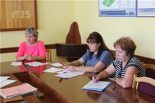В администрации города состоялось заседание Межведомственной комиссии по вопросам повышения доходов бюджета города