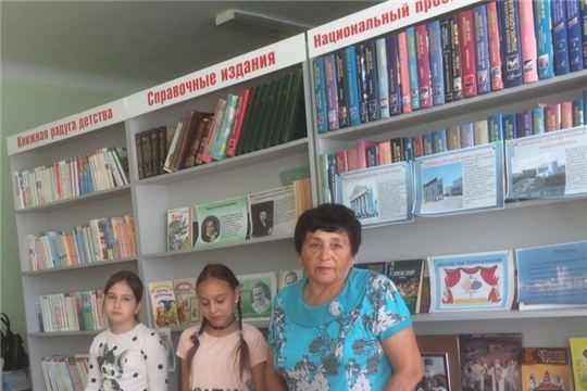 В школьные информационно-библиотечные центры города Канаш поступят 27 тысяч учебников