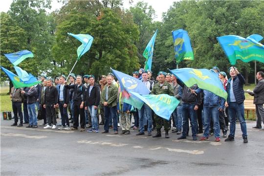 В Канаше отметили День Воздушно-десантных войск