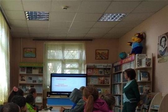 Воспитанниками БУ «Канашский КЦСОН» Минтруда Чувашии посетили Центральную детскую  библиотеку г. Канаш