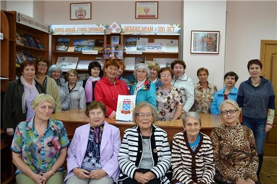 В Центральной библиотеке для читателей и членов литературного клуба «Родник» состоялся вечер-посвящение «Чебоксарам – с любовью!»