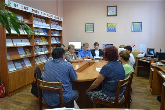 В Центральной библиотеке г. Канаш состоялся правовой час «Актуальные вопросы соблюдения экологического надзора»