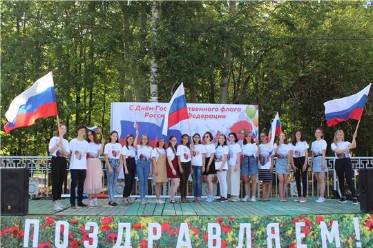 Молодёжь города Канаш присоединилась к празднованию Дня государственного флага Российской Федерации