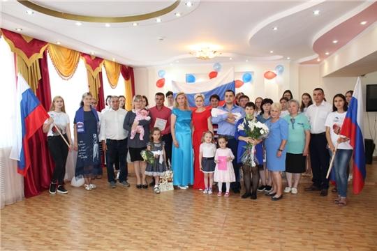 Во Дворце бракосочетаний г. Канаш прошел праздник «Счастье – это наши дети!»