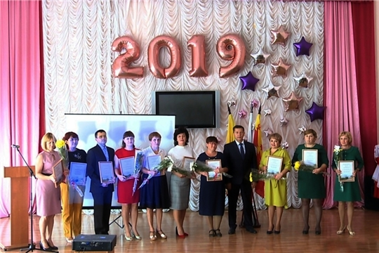 В городе Канаше прошла августовская конференция работников образования