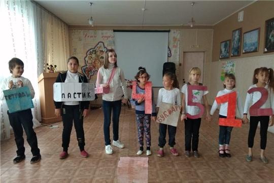 В БУ «Канашском КЦСОН» состоялось закрытие 4 лагерной  смены