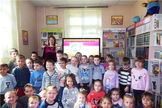 Детская библиотека г. Канаш приняла участие в Международной акции «Книжка на ладошке»