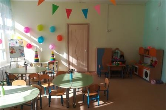 В МБДОУ «Детский сад № 17» г. Канаш  распахнуты двери новой группы для детей раннего возраста