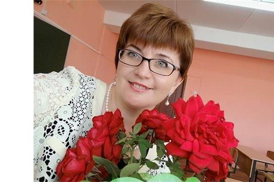 Учителю школы №7 города Канаш присуждена премия Правительства Российской Федерации в размере 200 тысяч рублей