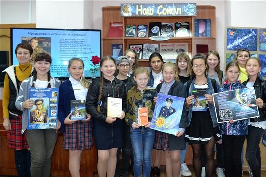 Библиотеки г. Канаш организовали акцию памяти «Звездный сокол Чувашии»