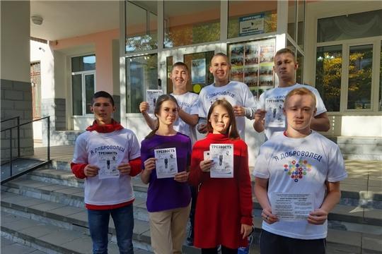 В рамках Всероссийского Дня трезвости в образовательных учреждениях города Канаш прошли профилактические мероприятия