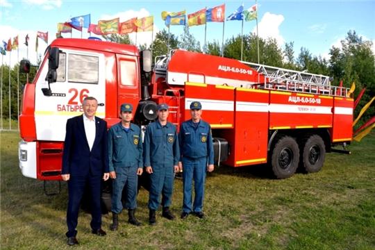 На службе огнеборцев села Батырево – новая пожарная техника
