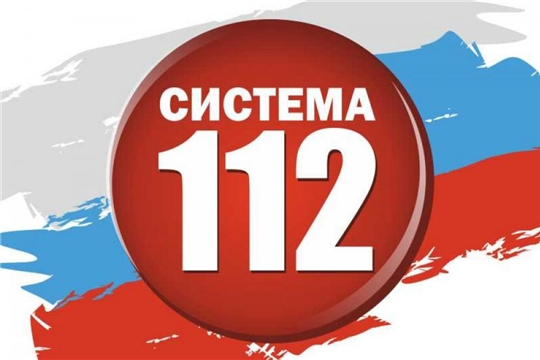 "Номер ""112""  не для баловства!"