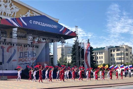 Коллектив Госжилинспекции Чувашии на Дне России