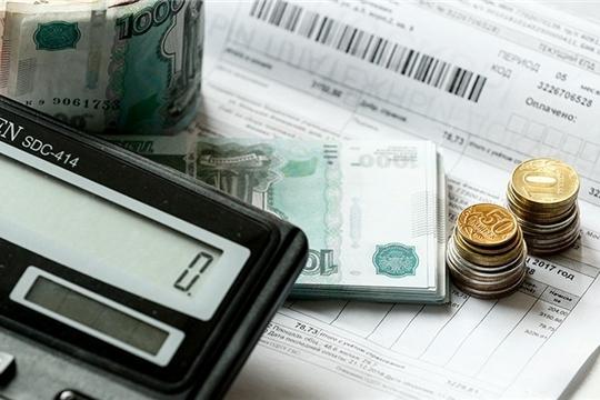 В июле 2019 года субсидии на оплату ЖКУ предоставлены 6813 семьям Чувашии