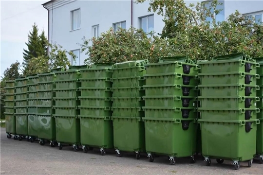 В Чебоксарский и Вурнарский районы доставлено 312 новых мусорных контейнеров