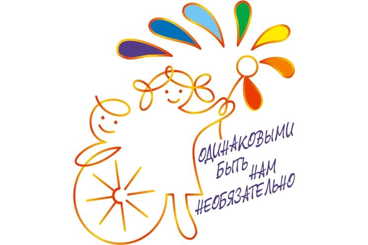 V Международный особенный фестиваль для особенных зрителей соберет своих участников в дни юбилейных торжеств г.Чебоксары