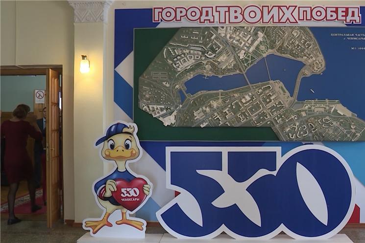 Председатель Правительства Чувашской Республики Иван Моторин принял участие в подведении итогов социально-экономического развития г. Чебоксары.