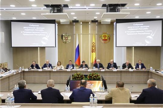 Совещание с участием членов Кабинета Министров Чувашии и депутатов Государственного Совета республики