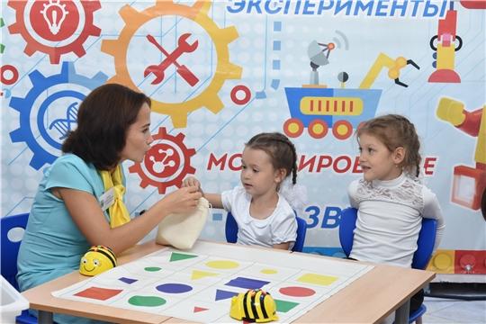 Республиканская конференция работников образования Чувашской Республики