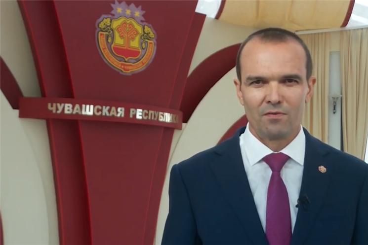 Поздравление Главы Чувашской Республики с 550-летием г.Чебоксары