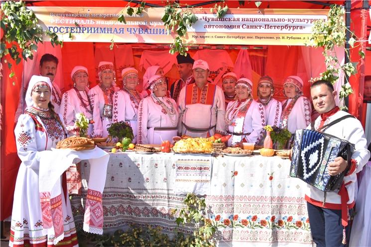 В Чебоксарах прошел Всечувашский фестиваль национальной кухни «Гостеприимная Чувашия»