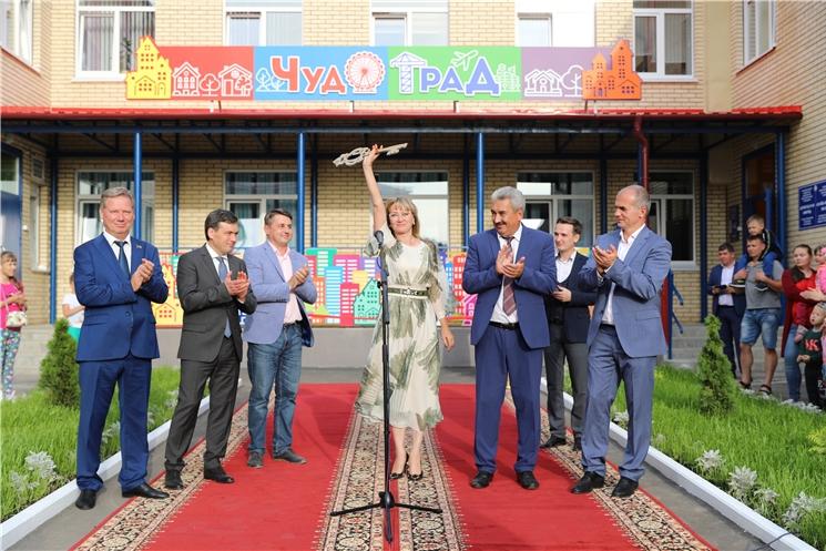 Председатель Правительства Чувашии Иван Моторин поздравил жителей «Нового города» с открытием нового детского сада