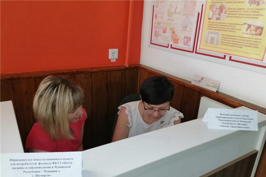 На базе в МФЦ города Шумерля состоялся консультационный прием граждан по вопросам защиты прав потребителей