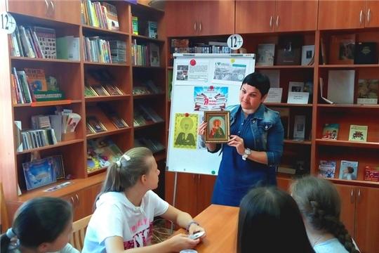 Библиотека - площадка для творческого развития и социальной адаптации детей