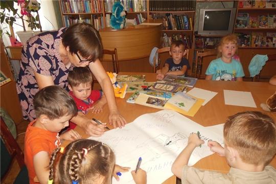 День отца в библиотеках города Шумерля отметили тематическими мероприятиями