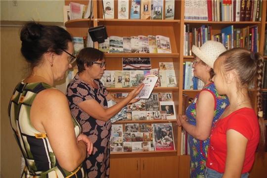 В рамках Дня Республики в библиотеках города Шумерля прошли праздничные мероприятия