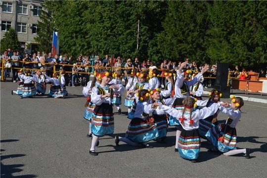 Праздничный концерт в честь Дня Республики