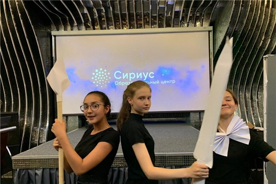 Шумерлинки - участницы профильных смен в Образовательном центре «Сириус» и МДЦ «Артек»