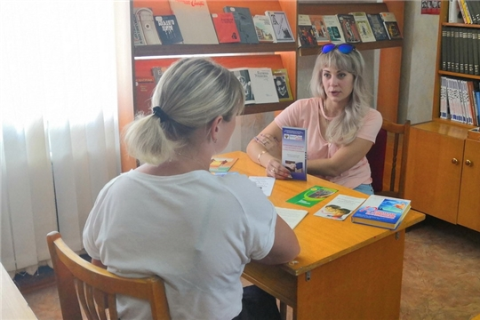 К Международному дню борьбы с наркоманией в библиотеках города Шумерля прошли тематические мероприятия