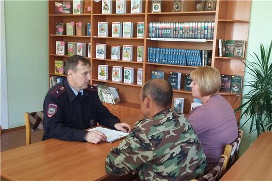 В библиотеках города состоялись встречи с участковыми уполномоченными полиции МО МВД России «Шумерлинский»