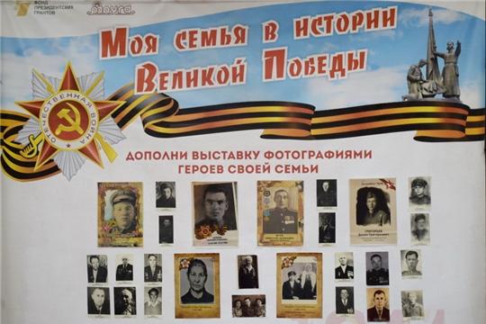В картинной галерее города Шумерля состоялось открытие уникальной выставки «Моя семья в истории Великой Победы»